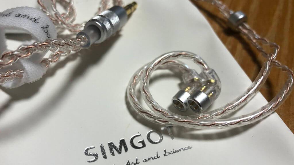 SIMGOT MT3 PRO